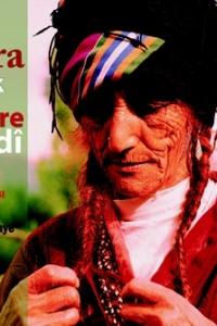 10-17 Aralık 2009 İnsan Hakları Haftası Afişi – İHD Diyarbakır Şubesi ve Diğer Kurumlar
