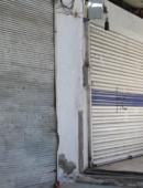 Adana'da Suriyeli Sığınmacılara Yönelik 19 Eylül 2019 Tarihli Saldırı ile ilgili Gözlem ve Tespit Raporu
