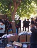 30 Ekim 2020 İzmir Depremi Gözlem Raporu